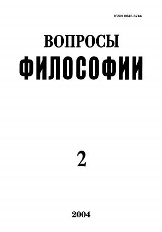 Обсуждение книги Т.И. Ойзермана «Марксизм и утопизм»