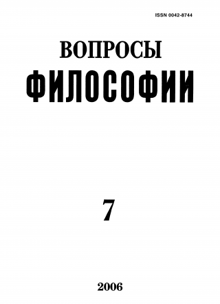 Обсуждение книги Т.И. Ойзермана «Оправдание ревизионизма»