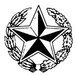 Обязанности солдата в бою