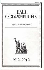 Очерк и публицистика. Журнал