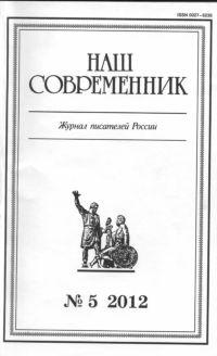 Очерк и публицистика
