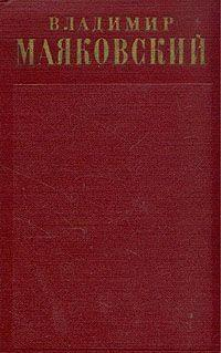 Очерки (1927)