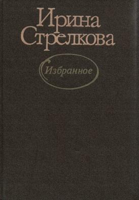 Один из рассказов про Кожахметова