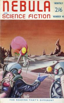 Одинокая Планета