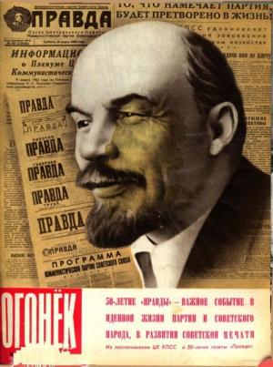 Огонек 1962 №19