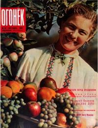Огонёк 1962 №42 (1843)