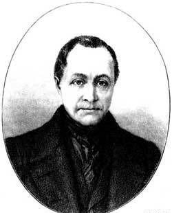 Огюст Конт. Его жизнь и философская деятельность