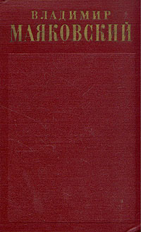 `Окна` Роста 1919-1922