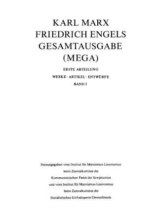 Ökonomisch-philosophischen Manuskripte [MEGA-2]