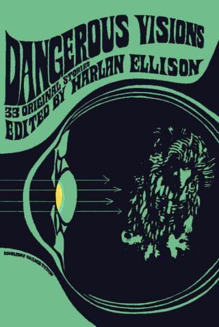Опасные видения (сборник)