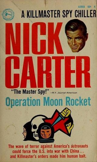 Operation Moon Rocket