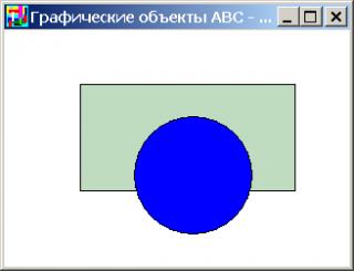 Описание языка PascalABC.NET