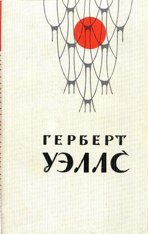 Остров Эпиорнис (перевод В. Дилевская)