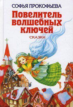 Остров капитанов