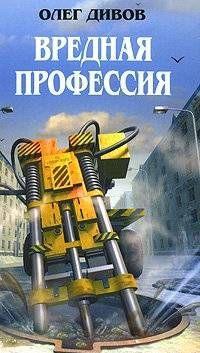 Отчет об испытаниях ПП «Жыдобой» конструкции ДРСУ-105