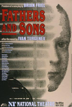 Отцы и сыновья