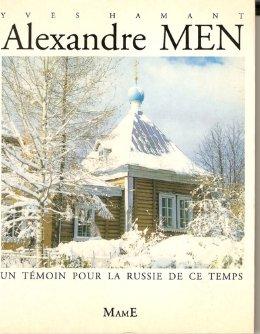 Отец Александр Мень: «Люди ждут Слова...»