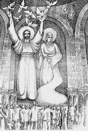 Откровение Пресвятой Девы Марии (СИ)