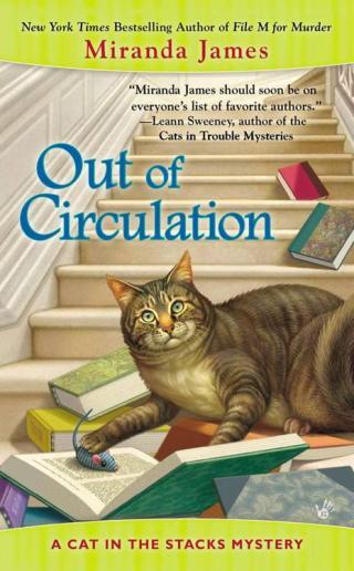 Out Оf Circulation