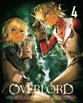 Overlord - Prologue
