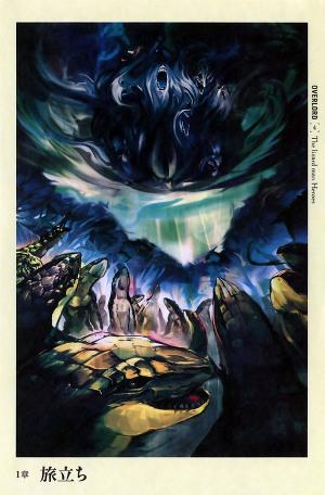Overlord - The Lizardmen Heroes