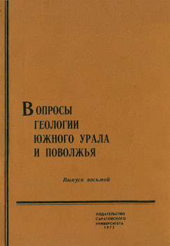 Памяти Константина Ивановича Журавлева
