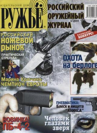 Памяти Стечкина