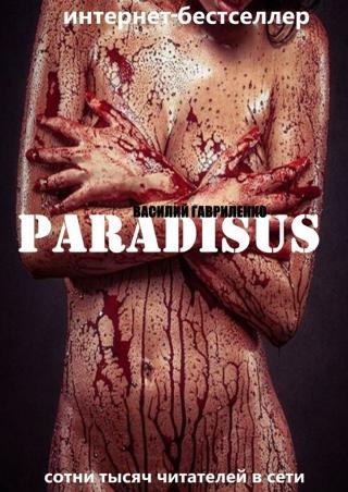 Paradisus