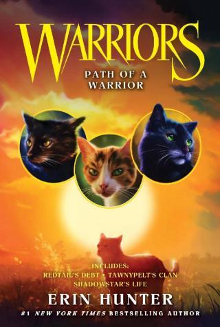 Path Оf А Warrior
