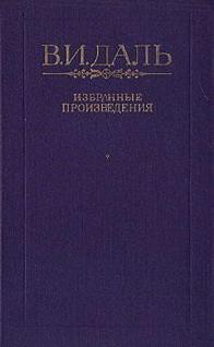 Павел Алексеевич Игривый