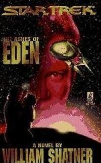 Пепел Эдема