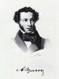 Переписка 1826-1837