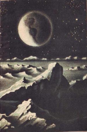 Первые люди на Луне [Изд. 1939 г.]