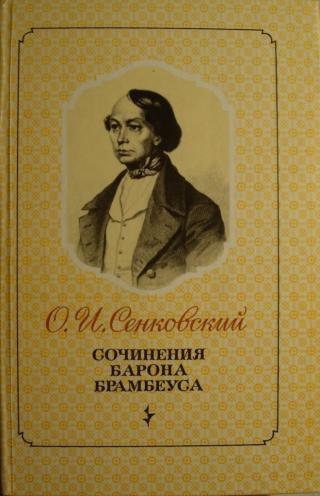 Петербургские нравы