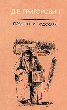 Петербургские шарманщики