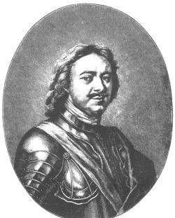 Петр Великий. Его жизнь и государственная деятельность