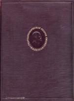 Петров Н. П. Гидродинамическая теория смазки. Избранные работы