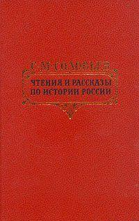 Петровские чтения