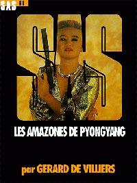 Пхеньянские амазонки