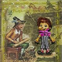 Пиноккио  (на итальянском языке)