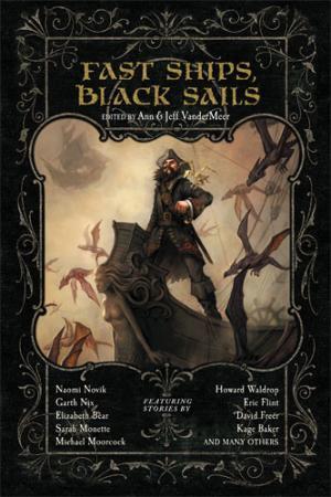 Пиратское фэнтези