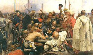 Писмо на войската Запорожка до турския султан