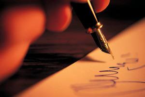 Письмо (СИ)
