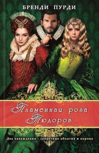 «Смотреть Фильмы Онлайн Любовные Романы Исторические» — 1997