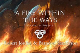 Пламя в Путях [A Fire within the Ways-ru] [ЛП]