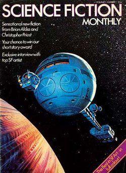 Планета косматых