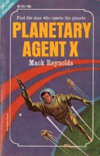 Planetary Agent X [=Ultima Thule+Pistolero]