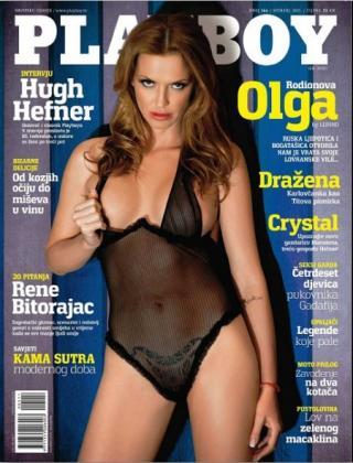Playboy (Croatia 05-2011)