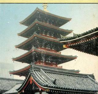 По Японии