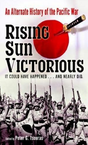 Победа восходящего солнца